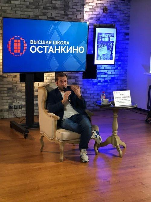 Резо гигинеишвили раскритиковал свой фильм «жаrа»