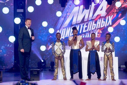 «Россия 1» покажет суперфинал шоу талантов «лига удивительных людей»