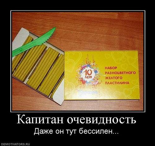 Российская неделя моды: закрытие