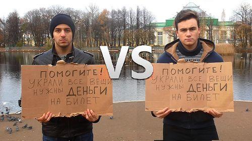 Русский вечер в куршевеле