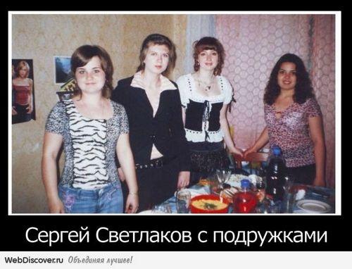 Сергей ястржембский и его калашников