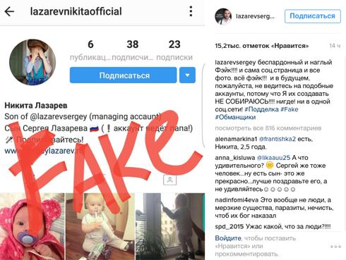 Сергей лазарев возмущен, как обошлись с его сыном