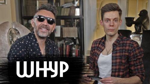 Сергей шнуров высоко оценил альбом ольги бузовой