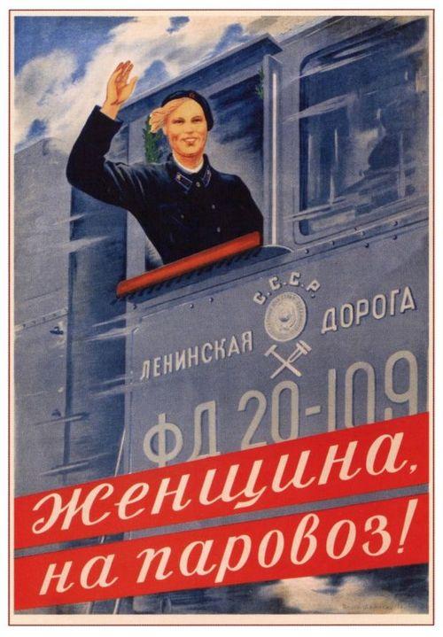 «Служу советскому союзу» — очередная попытка прыгнуть выше головы