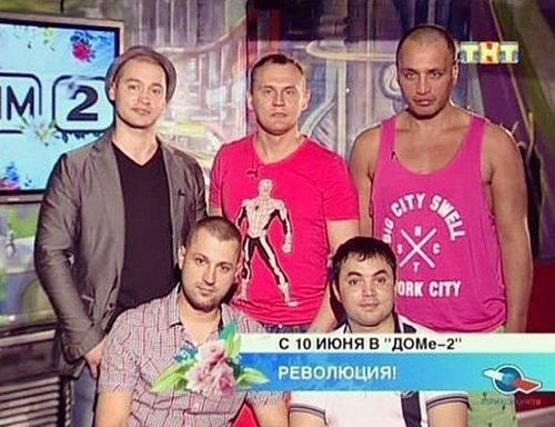 Степан меньщиков бросил семью ради шоу «дом-2»?