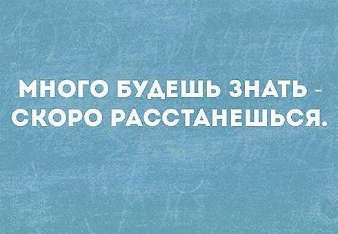 Светлана бондарчук — о расставании