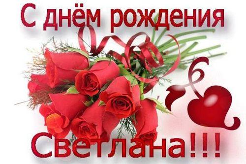 Светлана пермякова рассказала о своей личной жизни в шоу «пусть говорят»