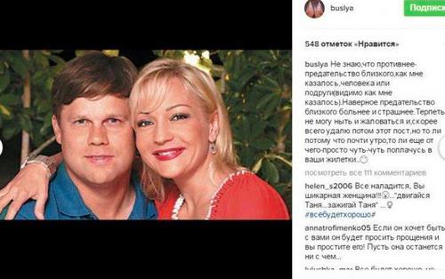 Татьяна буланова поведала о предательстве близкого человека