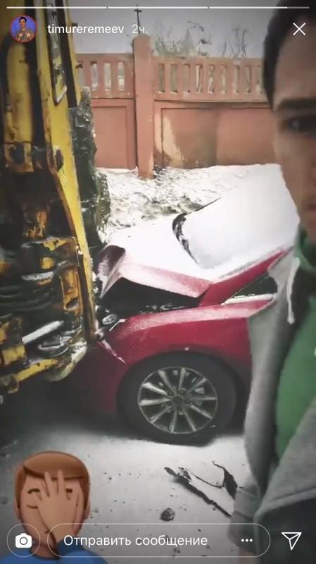 Тимуру еремееву разбили машину