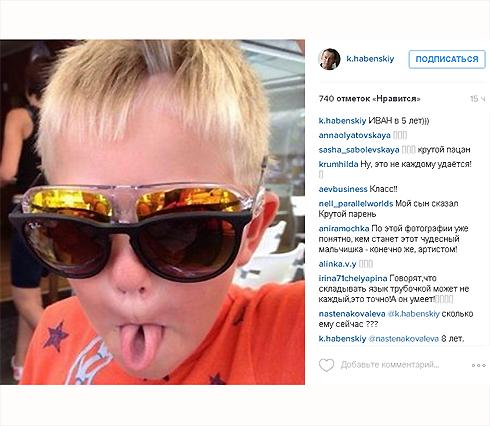 В сеть попали редкие фото сына хабенского
