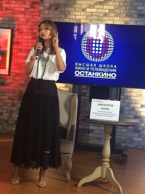 Виктория боня отказалась вести проект на канале «россия 1»