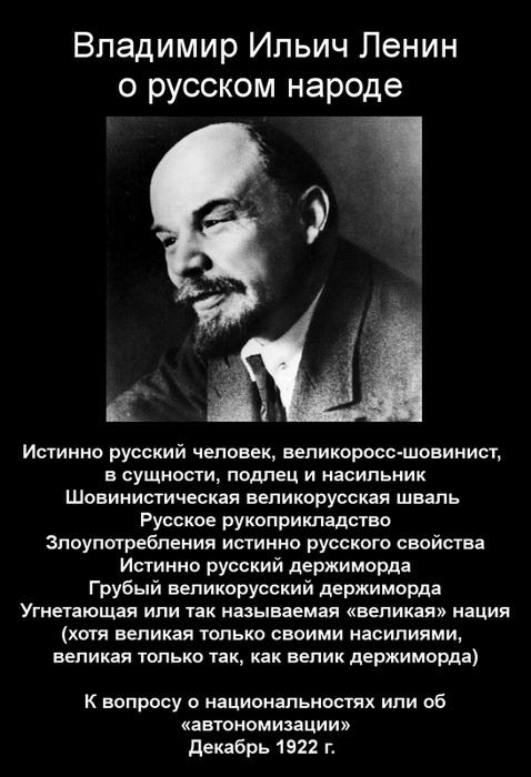 Владимир познер: об антисемитизме, современном телевидении и уроках истории