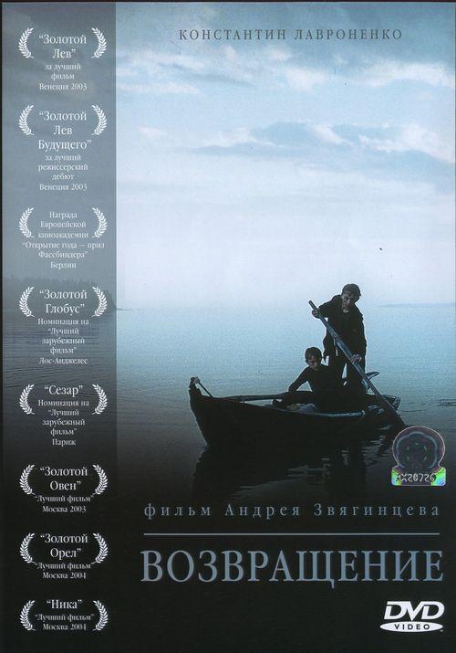 Возвращение героя: арнольд шварценеггер в москве