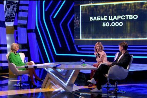 Впервые в шоу «секрет на миллион» появится пара: алексей ягудин и татьяна тотьмянина раскроют семейные тайны