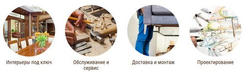Выбор мебели – дело непростое