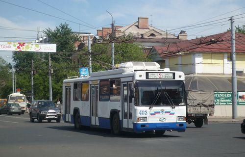Запепсуй оренбургский платок