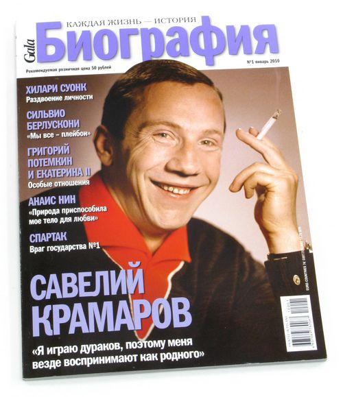 Журнал forbes опубликовал список самых богатых наследников российских миллиардеров
