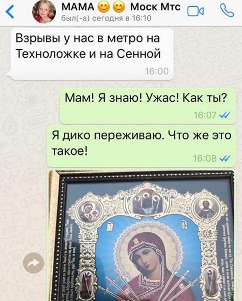 Звезды из санкт-петербурга ищут своих близких